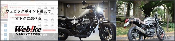 moto_search-680x160.jpg