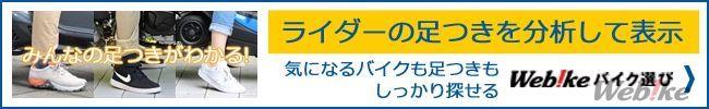 20180827_ashitsuki_650_100.jpg