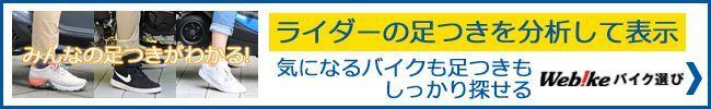 ashitsuki_650_100.jpg