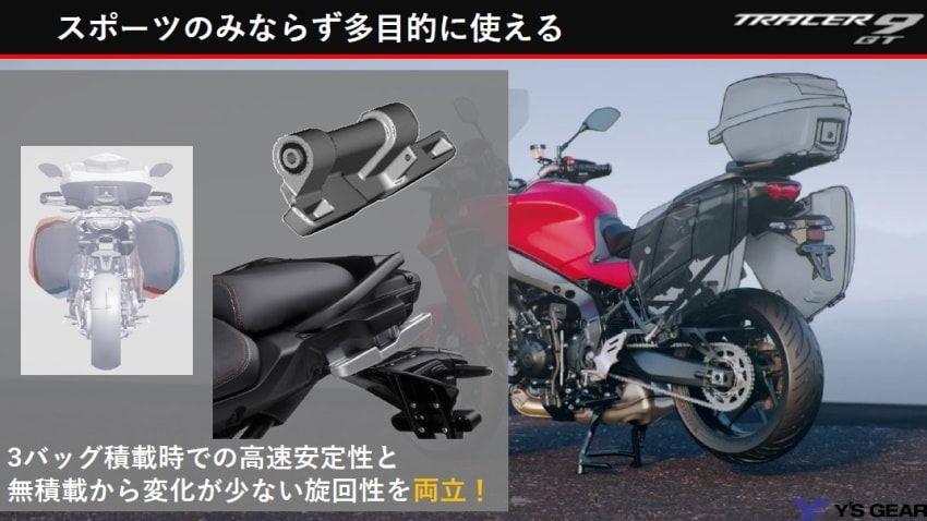 210706_motorepo-tracer9gt_008.jpg