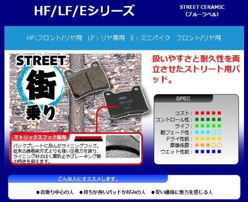 ストリートセラミック