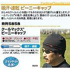 rr5858_s.jpg