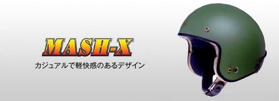 MASH-X
