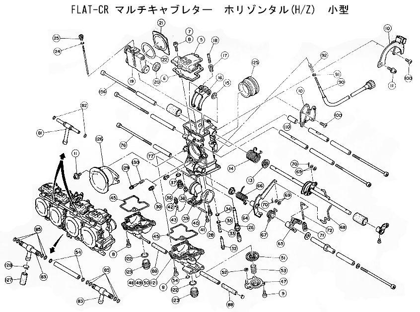 flat_cr_m_s.jpg