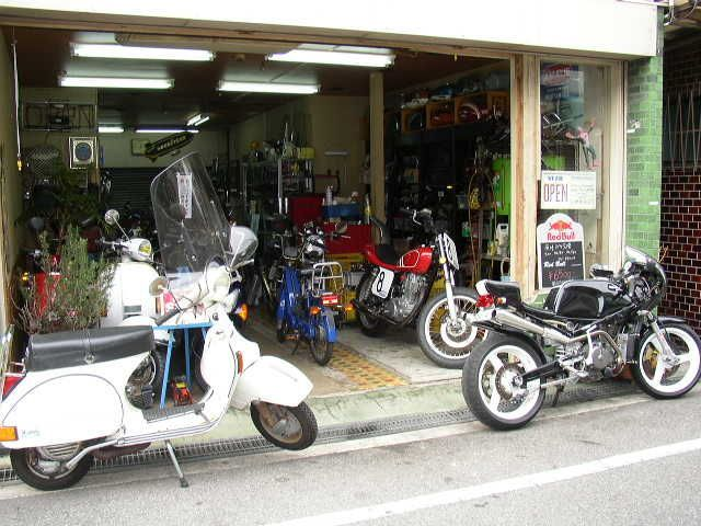 shop_10398_0.JPG