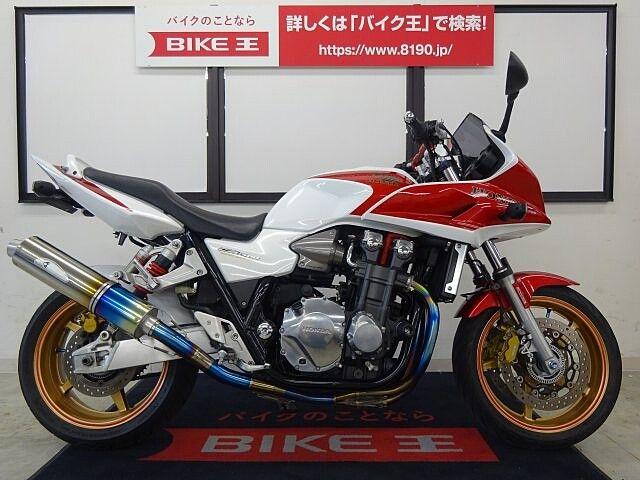 CB1300スーパーボルドール 【鑑定車輌】CB1300スーパーボルドール K-FACTORY… 1…