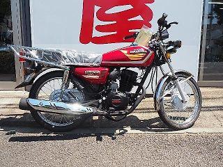 ホンダ CG125