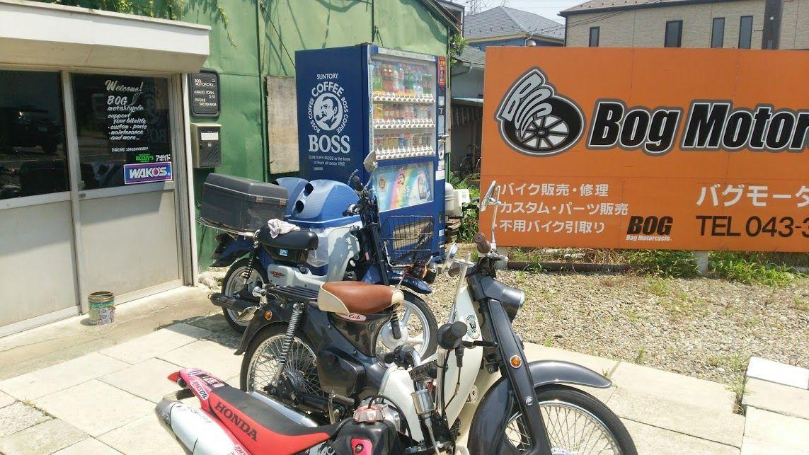 shop_0_15221_20150711125449462tRc.JPG