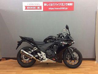 ホンダ CBR400R