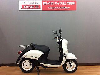 ヤマハ E ビーノ (電動バイク)