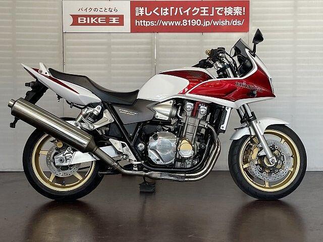 CB1300スーパーボルドール 【鑑定車輌】CB1300スーパーボルドール 2006年モデル … 1…