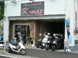 shop16096_img1.jpg