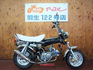 ホンダ ダックス70
