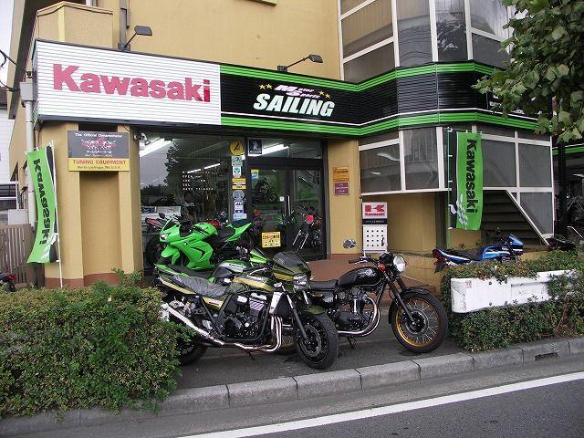 shop_16535_0.jpg