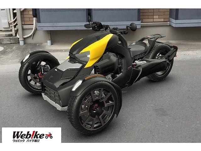 トライク(〜50cc) can-am RYKER 900 RALLY