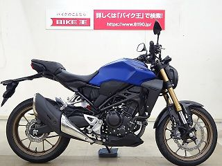 ホンダ CB250R