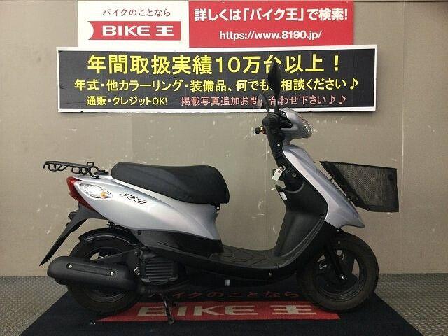 ジョグZ ◇10月10日までの期間限定価格 JOG フロントカゴ装備! 1枚目:◇10月10日までの…