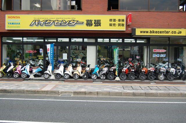 shop_16982_0.JPG
