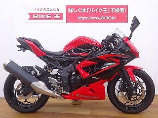 カワサキ ニンジャ250SL