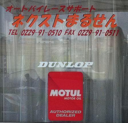 shop_17223_0.jpg
