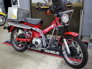 ホンダ ハンターカブCT110