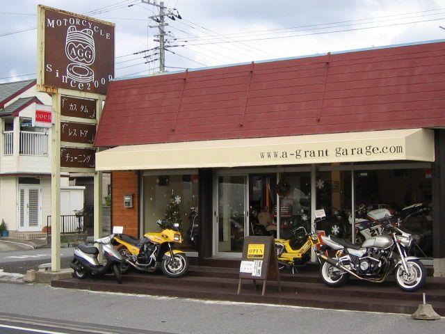 shop_17559_0.jpg