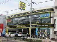 shop_17935_0.jpg