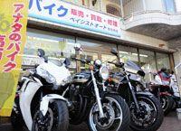 shop_0_18027_20150427112149937xJb.jpg
