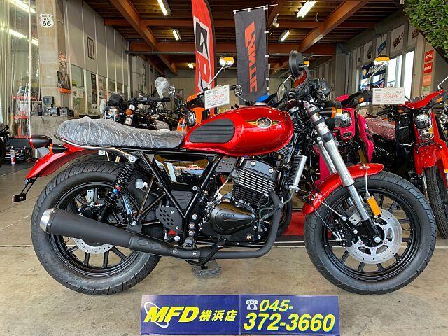 Legend 250Twin