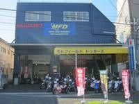 shop_18180_0.jpg
