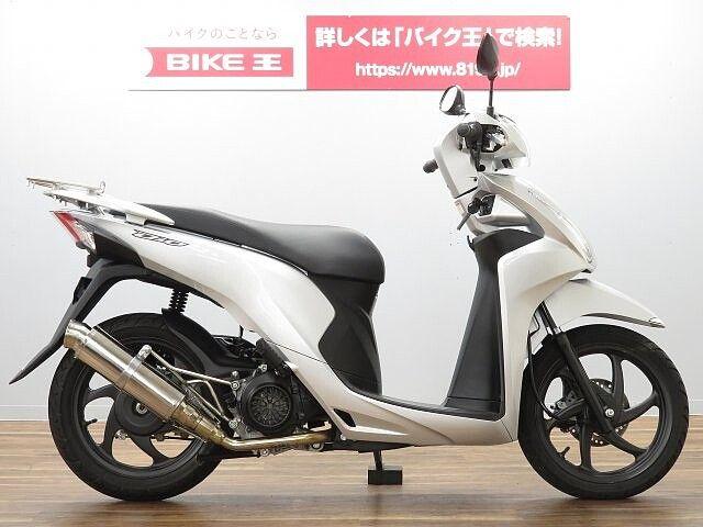 ディオ110 DIO110 JF58型 ☆★ライズマフラー・リアキャリア装備… 1枚目:DIO110…