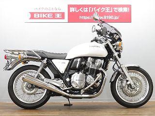 ホンダ CB1100 EX