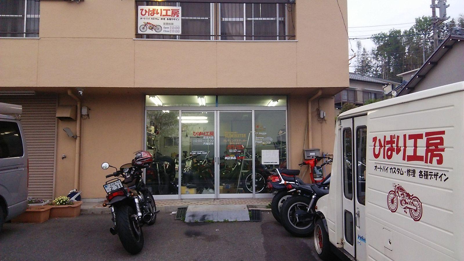 shop_0_19754_20160424175807070Hrb.JPG