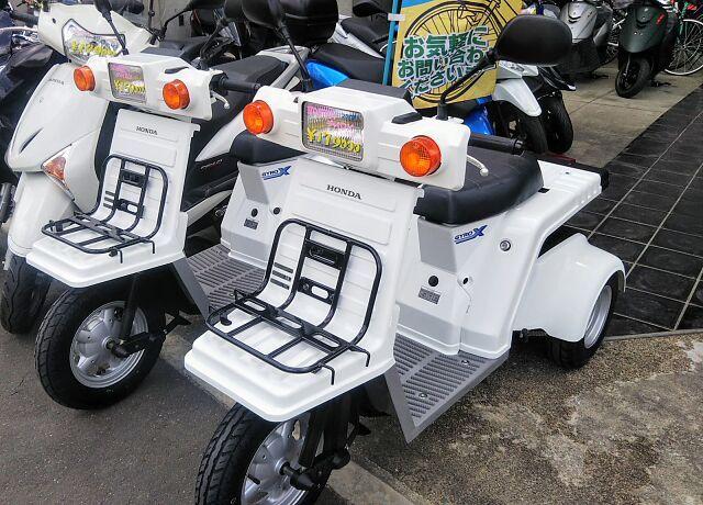 ジャイロX 人気の3輪スクーター