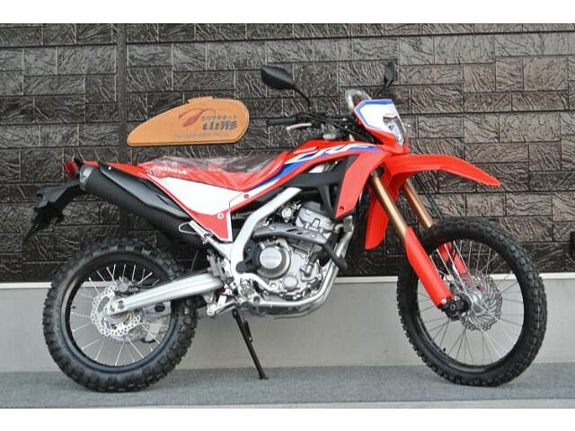 CRF250L <S>