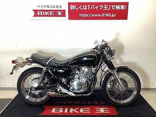 ホンダ CB400SS