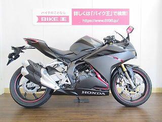 ホンダ CBR250RR (MC22)