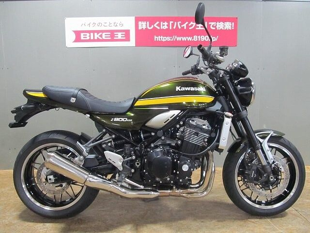 Z900RS 【鑑定車輌】Z900RS タイガーカラー!フルノーマル ワンオ… 1枚目:【鑑定車輌】…
