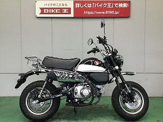 ホンダ モンキー125