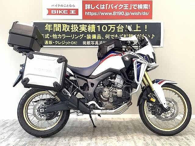 CRF1000L アフリカツイン Adventure Sports 【鑑定車輌】CRF1000Lアフ…