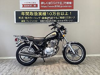 スズキ GN125