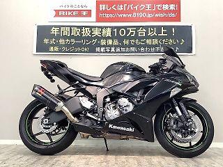 カワサキ ZX-6R