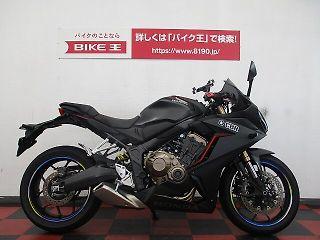 ホンダ CBR650R