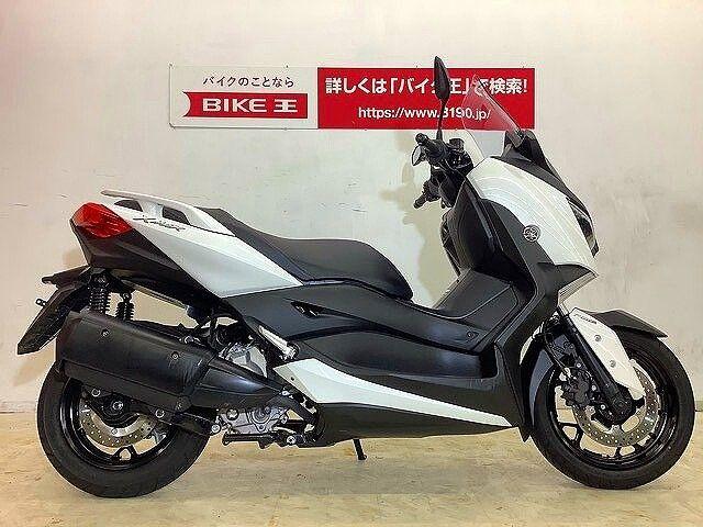 XMAX 250 【鑑定車輌】XMAX ABS ノーマル 装備充実 SG42J仕… 1枚目:【鑑定車…