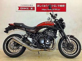 カワサキ Z900RS