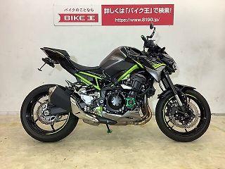 カワサキ Z900 (2017-)