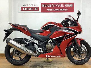ホンダ CBR250R (MC17/19)