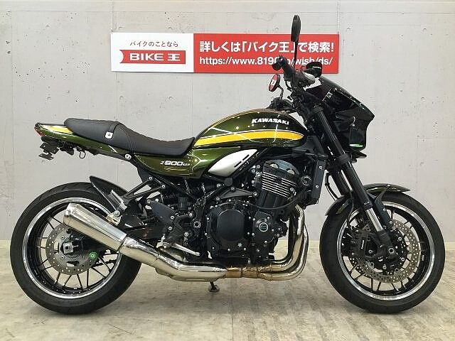 Z900RS Z900RS ビキニカウル スライダー付属 フェンダーレス【マ… 1枚目:Z900RS…