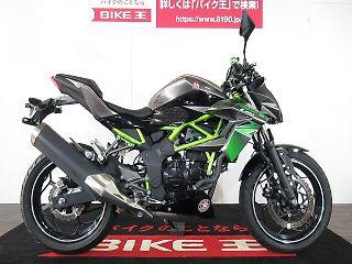 カワサキ Z250SL