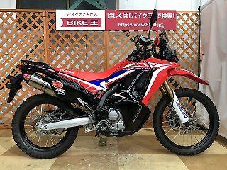 ホンダ CRF250 RALLY